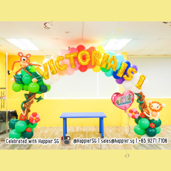 Safari animal balloon arch