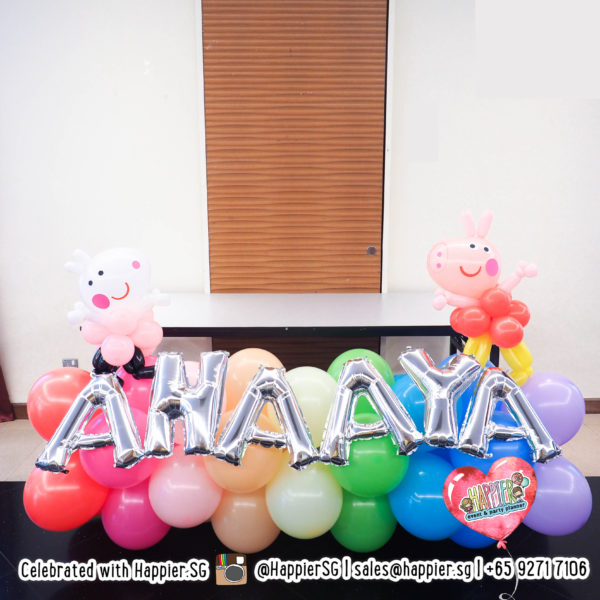 peppa-pig-Birthday-balloon-landscape
